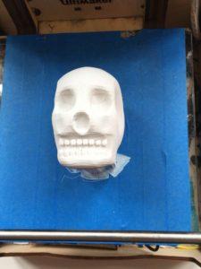 450px-skull